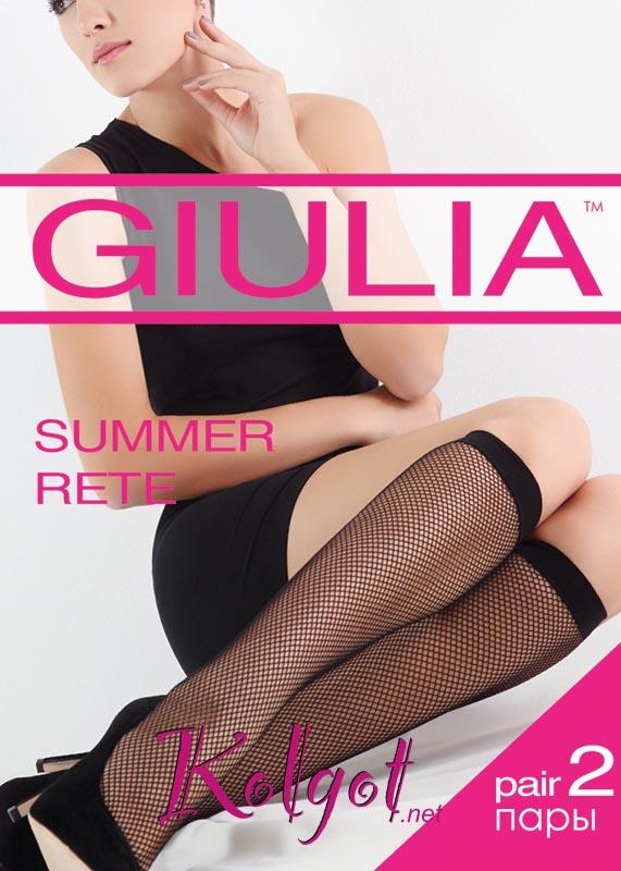 Summer Rete от Giulia